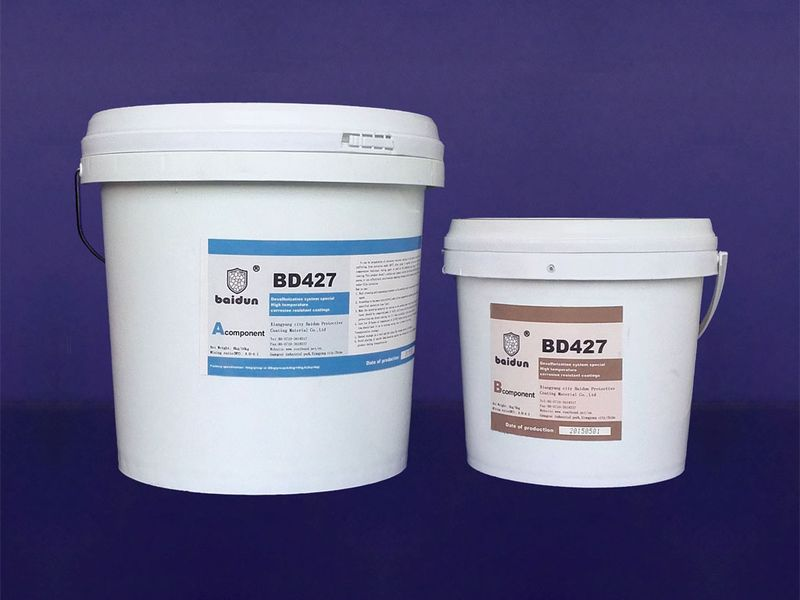 BD427 desulfuration system special corrosion resistant coating